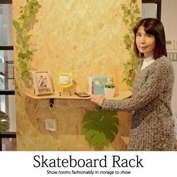 □スケートボードラック スケボー スケートボード ウォールラック 壁面収納 木製 棚 シェルフ おしゃれ SF-202NA【送料無料】【大川家具】【AAC】【161207】【smtb-MS】
