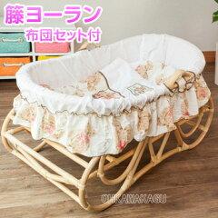 【9/18まで送料無料!!】【55%OFF】軽くて持ち運べるヨーランで、赤ちゃんはいつもママのそばに...