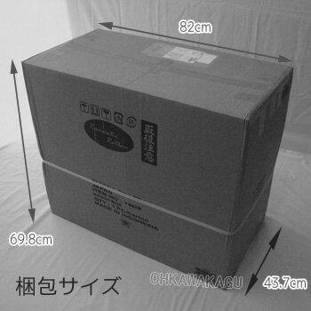 ラタン(籐)ベンチボックスY883B【送料無料】【大川家具】