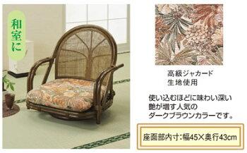 回転座椅子ミドルハイタイプS-303B【送料無料】