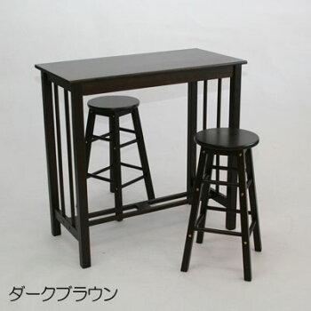 カウンター3点セットDS-2253【送料無料】
