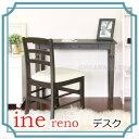 ine reno(アイネリノ) desk(vary) デスク INT-2820DGY/WH【送料無料】【大川家具】【GOD】【160209】【smtb-MS】【HNS】【PONT06】【SSP】