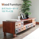 ��3/30�����WoodFurnitureTV��MTV-5502������̵���ۡ�����ȶ�ۡ�HGHB�ۡ�120330�ۡ�smtb-MS��