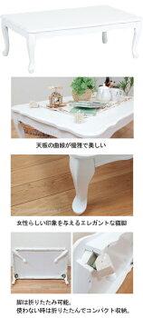 【5/23新着】テーブルMT-7031WH/BK/PI【送料無料】【大川家具】【HGTS】【110523】【smtb-MS】