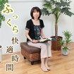 ��4/18�����Rosemaruseries(�?���ޥ�����)���åȥޥ�RH-1012BR-OT������̵���ۡ�����ȶ�ۡ�smtb-MS��