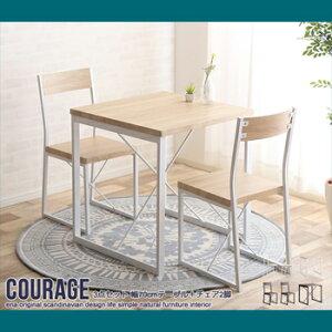 【3点セット】courage 幅70cmテーブル+チェア2脚 127001【送料無料】【大川家具】【ECDTC】【smtb-MS】