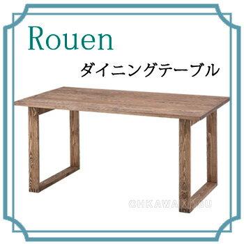 【8/28新着】RouenルーアンダイニングテーブルA#-DT15049152【送料無料】【大川家具】【ADT】【150828】【smtb-MS】
