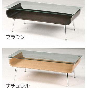 ガラステーブルNET-301BR/NA【送料無料】