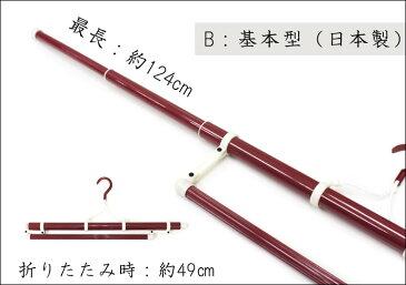 着物ハンガー 帯掛け付 日本製 和装ハンガー (エンジ) 折り畳み 衣紋掛け おおきに