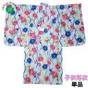 子供浴衣 女の子 浴衣 100cm (浴衣 水色 立涌 椿