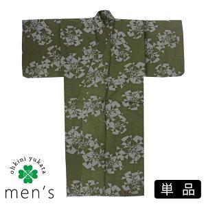 メンズ 浴衣 単品 粋柄 ゆかた 綿 M/L/LL (モダンデザイン 緑) 紳士 男 男性用 柄浴衣 yukata 綿 メンズ浴衣 粋ゆかた 浴衣 2020 102B