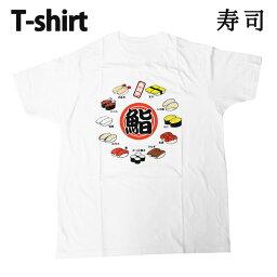 Tシャツ 白 ホワイト 4L (東京) 綿 部屋着 ルームウェア ギフト プレゼント お土産 応援 ホームステイ 【TS79】メール便可/A