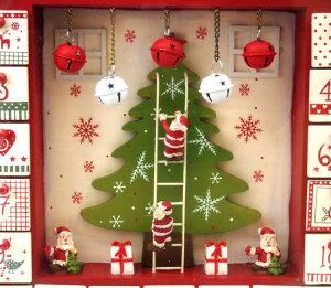 木製クリスマスアドベントカレンダー【クリスマス雑貨/クリスマス飾り/アドベントカレンダー】