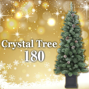 【割引クーポン有り/北欧ツリー/100球ライト無料】クリスタルアイスポットクリスマスツリー180cm【送料無料】【thxgd_18】