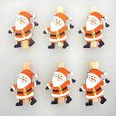 クリスマスサンタクリップ6個セット【クリスマス雑貨/クリスマ