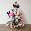 デコレーションホワイトミニクリスマスツリーセット35cm あ...