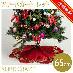 クリスマスツリーの足元カバーは何がある?手作りはワッペンで簡単に!