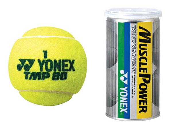 YONEX(ヨネックス)『マッスルパワートーナメント(TMP80)』