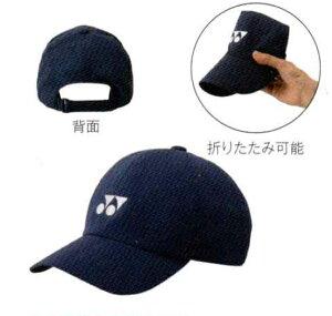 61703ad41a2f3 ヨネックス YONEX UNIキャップ NEW テニスキャップ 40055-019 (ネイビーブルー)