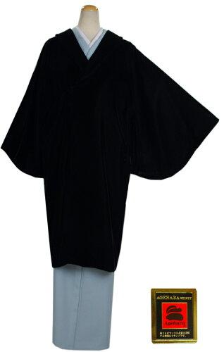 処分大特価!ベルベット和装コート 国産品ヘチマ衿 ロング丈 黒