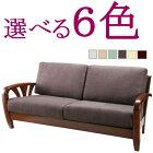 座りたくなるソファです。