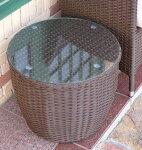 ガーデンサイドテーブル