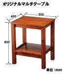 マルチテーブルサイズ