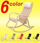 ロッキングチェア(A1793)木製ハイバックパーソナルチェア1人掛けロッキングチェアロッキングチェアーアームチェア椅子イス