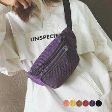 ウエストポーチレディースボディバッグヒップバッグ韓国メッセンジャー斜め掛けバッグ