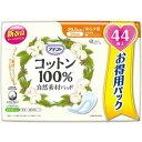 アテント コットン100%自然素材パッド 安心少量 1袋(44枚入) アテント 尿とりパッド アテント コットン 介護 おむつ 病院 入院 業務用 おむつ 日本