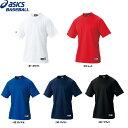 【asics/アシックス】ジュニアベースボールTシャツ・BAT01J(野球・少年用)
