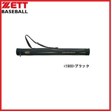 【野球 ゼット 一般用 バットケース】ゼット 一般用バットケース 1本入(BC877) ■ブラック ■ポリエステル