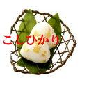 新米 令和3年産 新米 お米 20kg 送料無料 奈良 コシヒカリ 玄米 白米 新米コメ 奈良県産 こしひかり 玄米 から精米 選択可能