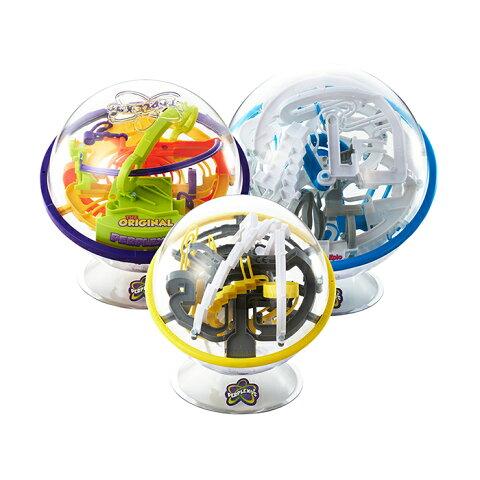 パープレクサス 3セット(オリジナル・エピック・ルーキー) 【 立体 迷路 ゲーム 3D 人気 知育 玩具 6歳 球 転がし 】