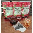 日本茶AWARD 審査員奨励賞受賞 カネマツ製茶 島田熟成紅茶 ティーバッグ3g×20袋入り 3袋 静岡 和紅茶