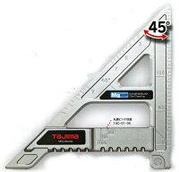 丸鋸ガイドモバイル90-45マグネシウム