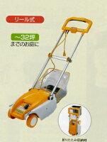 芝刈り機LM-2300