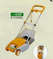 芝刈り機LM-2810