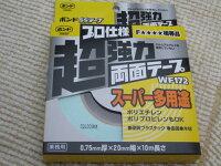 プロ仕様超強力両面テープWF172スーパー多用途用
