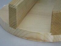木製釜ぶた