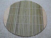 セイロ用竹スノコ