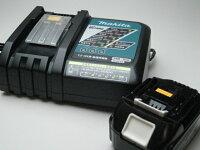 マキタ充電式草刈機18V(バッテリ・充電器付)MUR182UDRF【RCP】