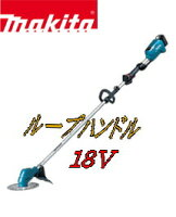 MUR182LDRFRF