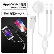 アップルウォッチ充電器AppleWatchワイヤレス充電iphone充電ケーブル車載急速AppleWatchシリーズ12345ワイヤレスQi無線チャージャー1m