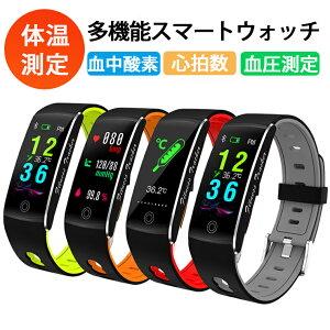 スマートウォッチ 体温測定 2020最新 血中酸素 iPhone Android レディース メンズ アンドロイド 血圧 心拍数 コロナ対策 スマートブレスレット 日本語説明書 おしゃれ IP67防水 睡眠検測 健康管理 温度センサー プレゼント