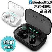 ワイヤレスイヤホンBluetooth5.0ブルートゥース両耳片耳マイク付き通話可能落下防止