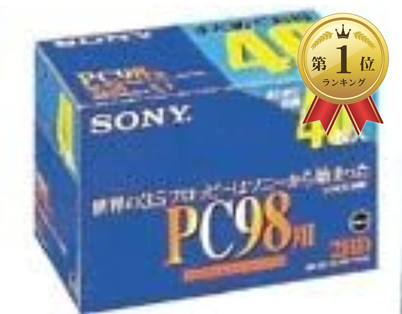 記録用メディア, フロッピーディスクメディア 3.52HD PC98 40