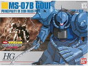 HGUC 1/144 MS-07B グフ DVDカタログ付き 機動戦士ガンダム[na][バンダイ(BANDAI)]