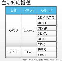エレコム電子辞書ケースセミハードタイプインナーポケット/タッチペン収納ポケット付グレーDJC-003NGY_1