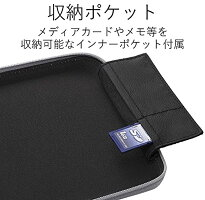 エレコム電子辞書ケースセミハードタイプインナーポケット/タッチペン収納ポケット付グレーDJC-003NGY_3